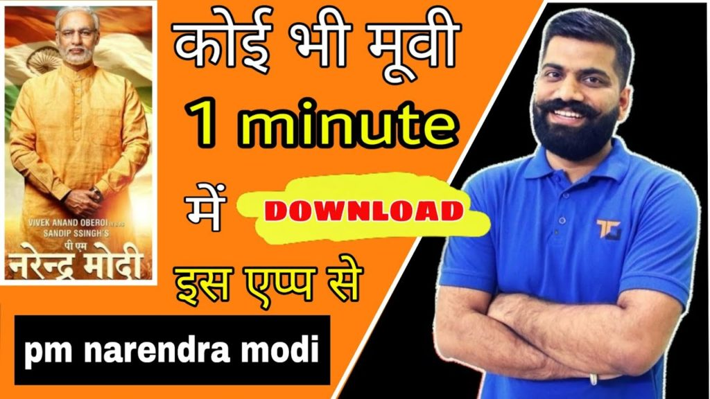 PM NARENDRA MODI Full HINDI Movie Download