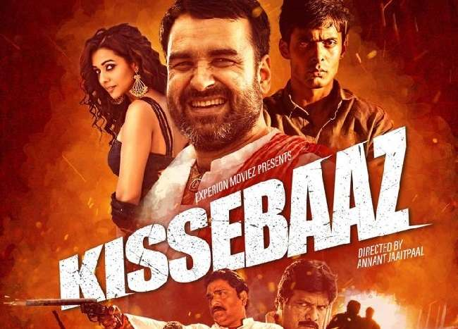kissebaaz-download-movie