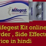Mifegest Kit online order , Side Effects, Price in hindi
